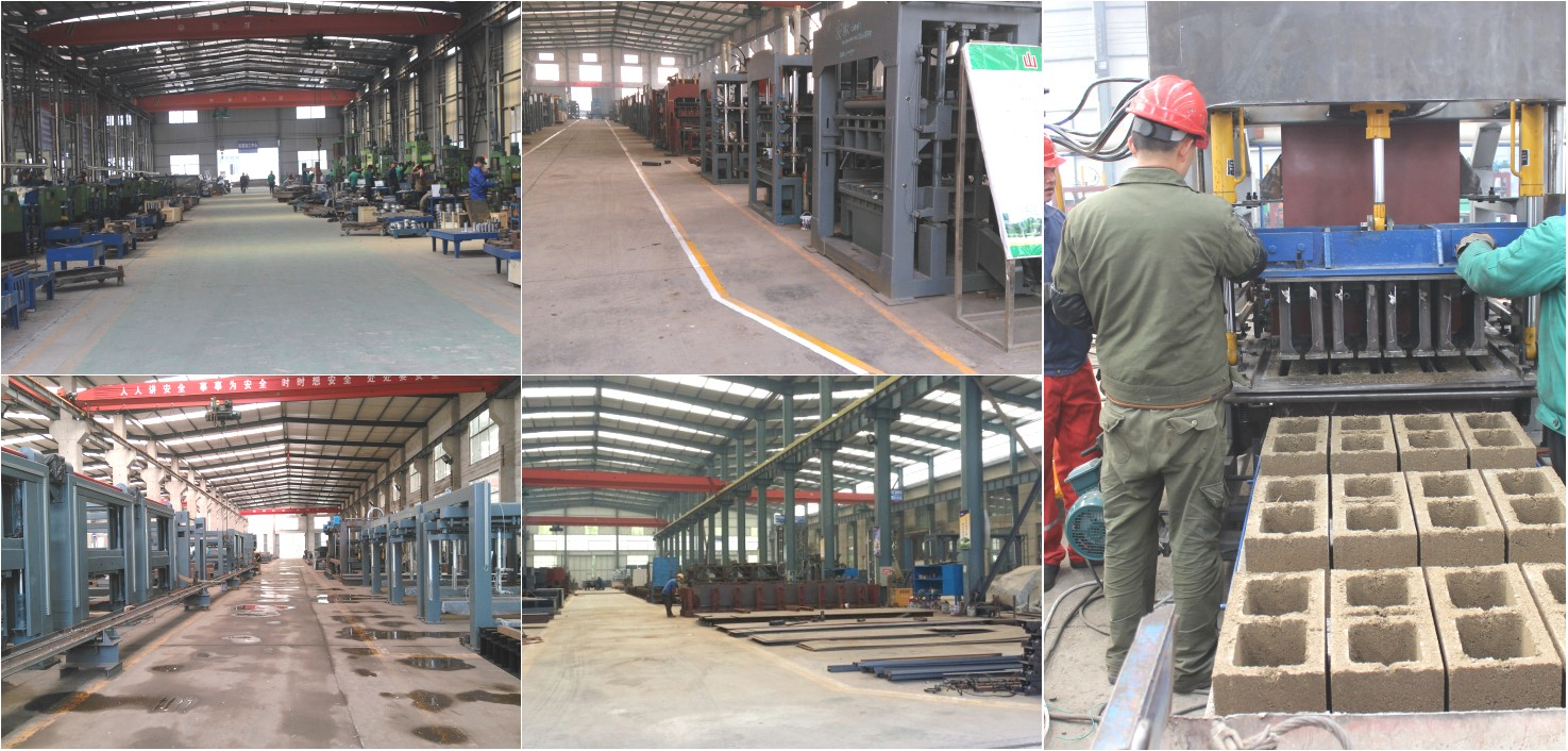 Our Aimix Factory